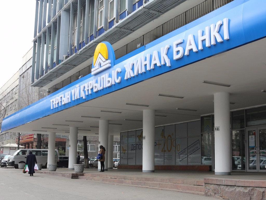 Тұрғын үй құрылыс жинақ банкі клиенттері 23 млрд теңге көлемінде мемлекеттік сыйлықақы алды
