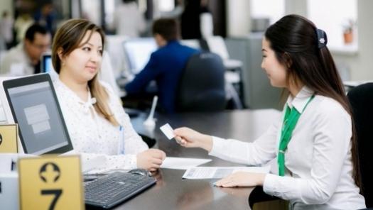 Халыққа қызмет көрсету орталықтары мереке күндері де жұмыс істейді