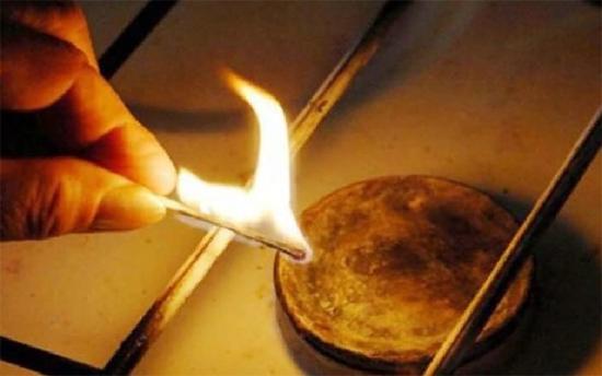 Шымкентте табиғи газ беру екі күнге тоқтатылады