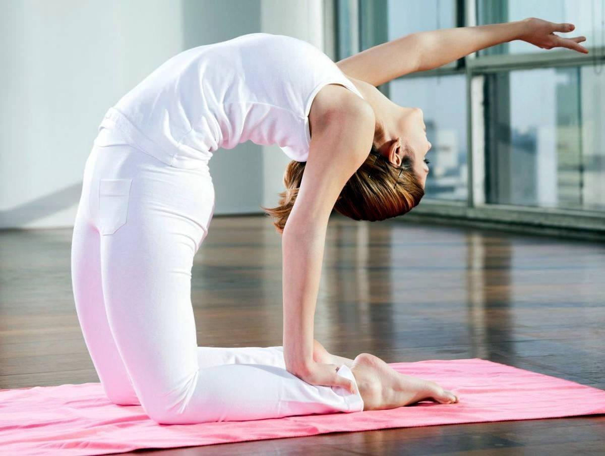 Қиналып жүрсеңіз, йога жаттығуын жасаңыз