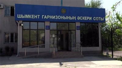 Шымкентте Қызылорда облыстық қорғаныс істері Департаментінің бұрынғы басшысы  сотталып жатыр