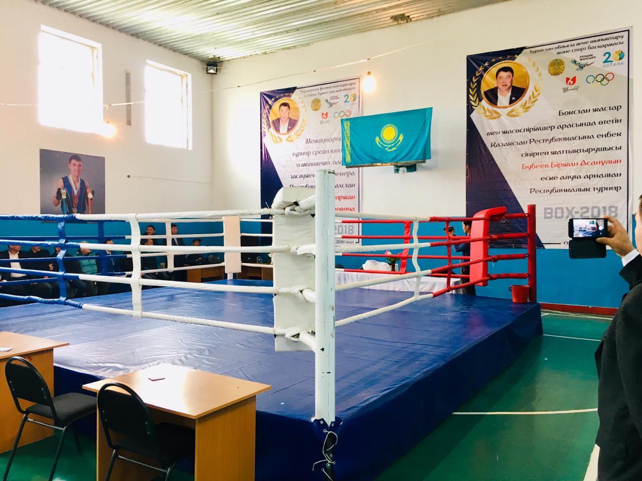 Түркістан облысында бокстан жасөспірімдер арасында республикалық турнир өтті