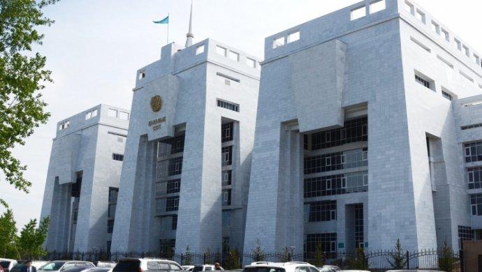 Жанар Байбек Астана қалалық сотының судьясы болып тағайындалды