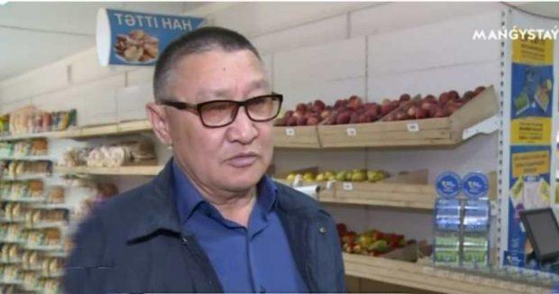 Ақтаулық зейнеткер лотереядан 3 миллион теңге ұтып алды