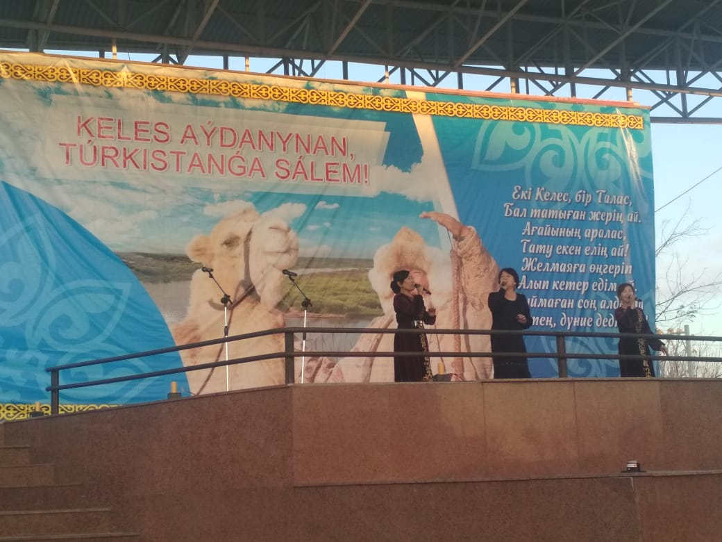 Түркістан облысында күн сайын мәдени іс-шаралар өтіп жатыр
