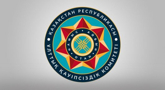 Назарбаев ҰҚК Үкіметтік байланыс қызметінің директорын тағайындады
