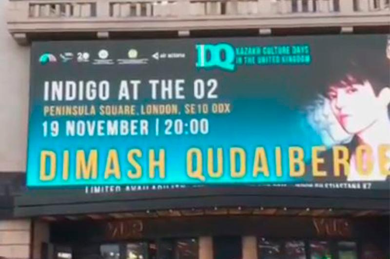 Лондон орталығында Димаштың шоуы жарнамалануда