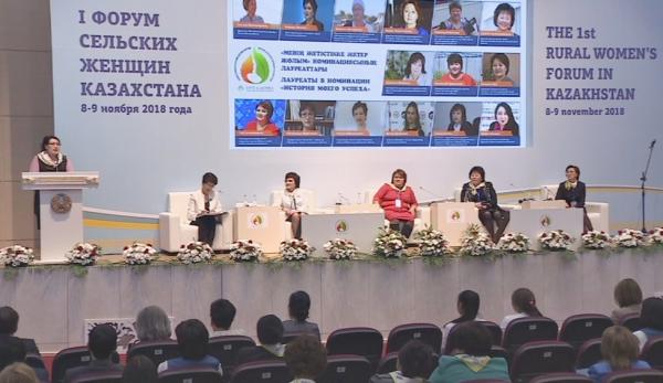 Астанада ауыл әйелдерінің форумы өтіп жатыр