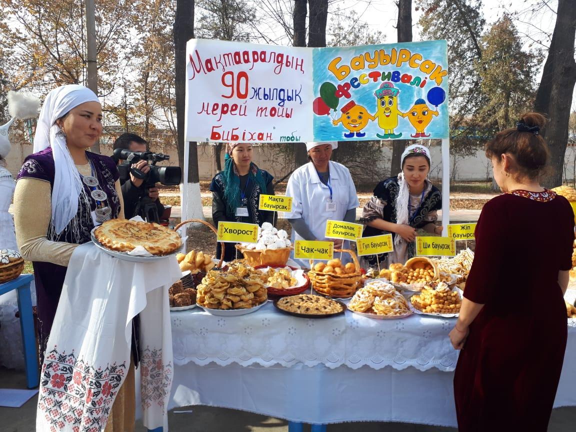 Түркістан облысында «Бауырсақ фестивалі» өтті (фото)