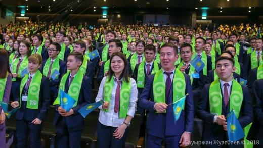 Астанада патриоттар форумы өтті