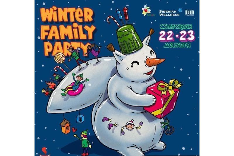 Алматыда «Winter Family Party» фестивалі өтеді