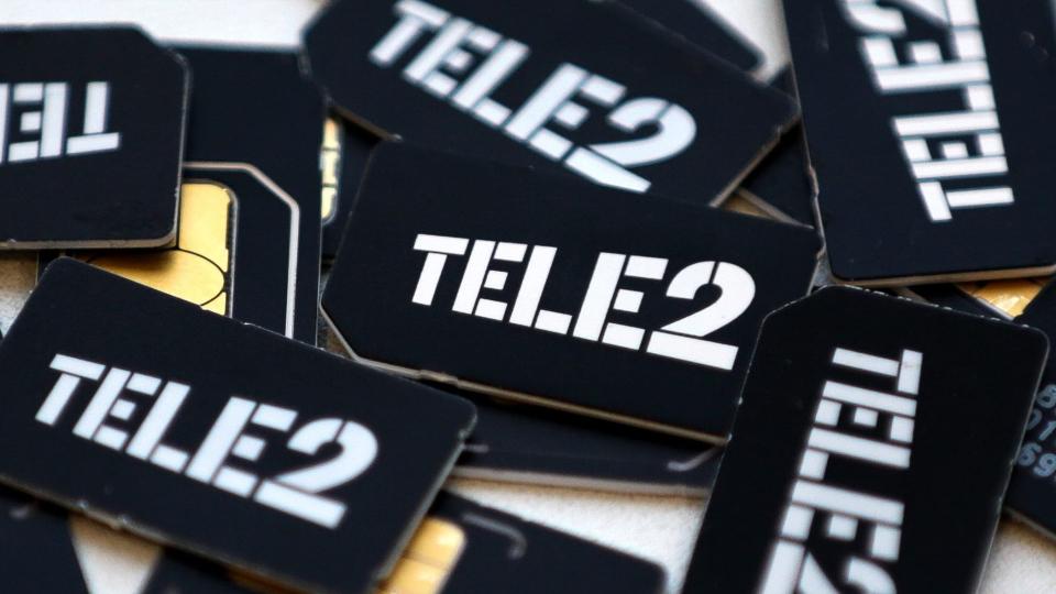 «Tele 2» Қазақстандағы жұмысын тоқтатады