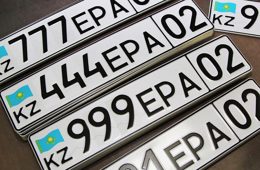 Автокөліктің VIP-нөмірлерін сатудан бюджетке 4 млрд теңге түсті
