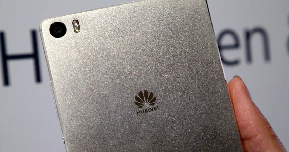 Huawei бөлімшесінің директоры ұсталды