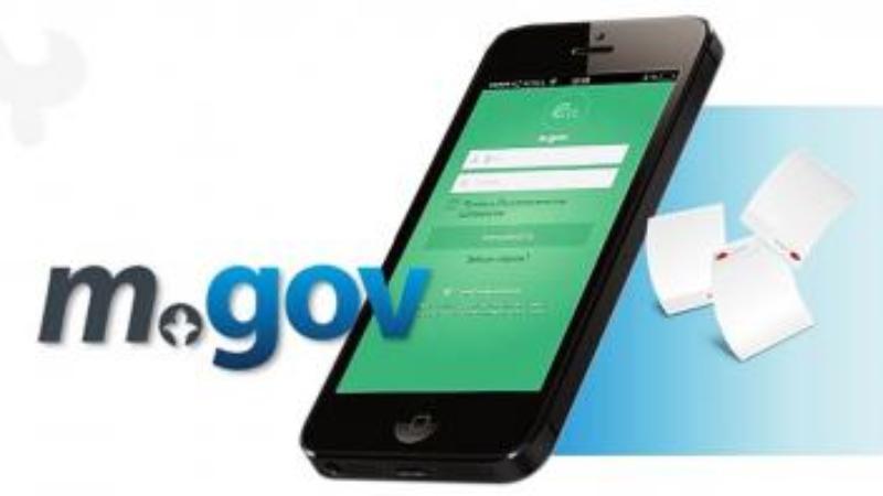 mGOV қосымшасымен 90-ға жуық мемлекеттік қызмет алуға болады