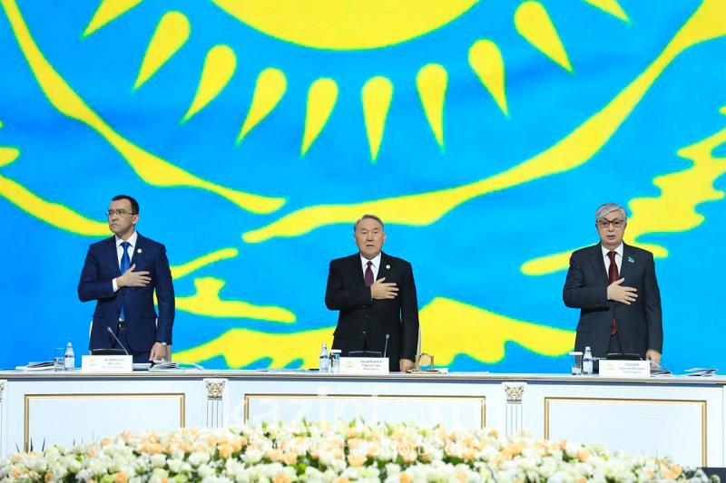 Нұрсұлтан Назарбаевтың төрағалығымен «Нұр Отан» съезі басталды