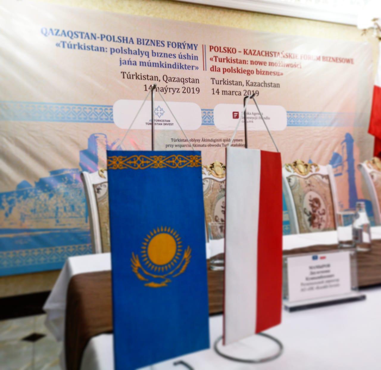 Түркістанда Халықаралық Қазақстан-Польша бизнес-форумы өтті