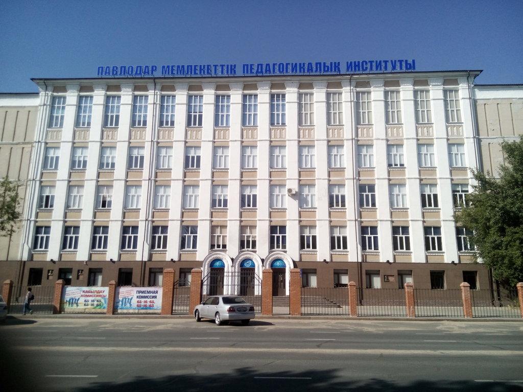 ҚР Президенті жанындағы Шетелдік инвесторлар кеңесі аймақтық жоғары оқу орындарының мансап орталықтарын дамытып жатыр