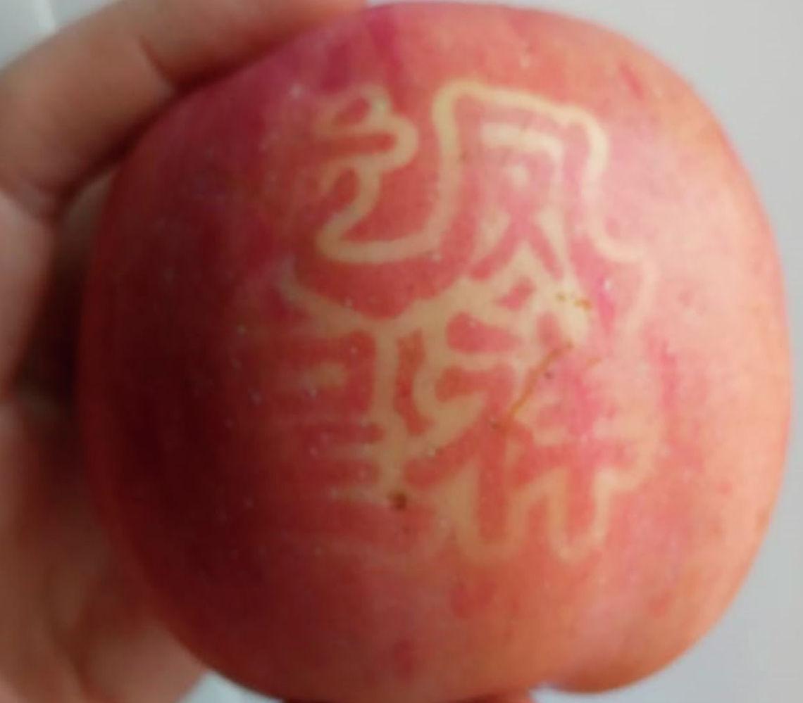 Яблоки с китайскими иероглифами напугали казахстанцев
