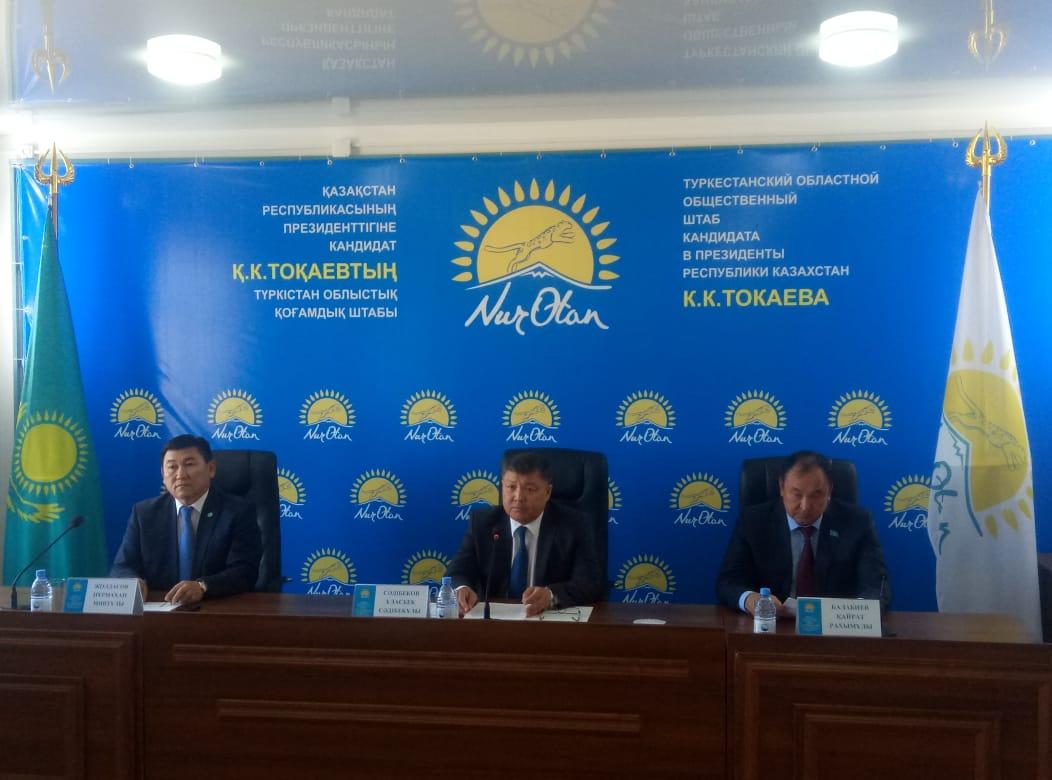 ТҮРКІСТАН: Президенттікке үміткер Тоқаевтың қоғамдық штабы құрылды