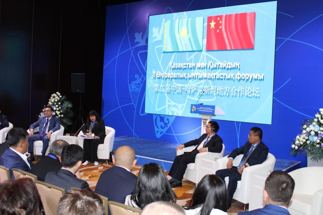 ТҮРКІСТАН: Қазақстан-Қытай форумы өтті