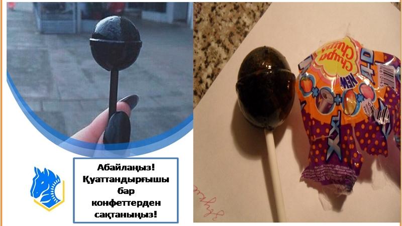 Дүкендерде құрамында қуаттандырғышы бар конфеттер пайда болды