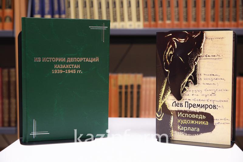 Қазақ даласына жер аударылған ұлттар тарихы туралы кітап жарыққа шықты