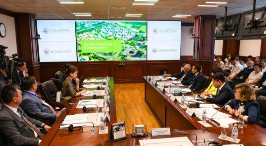 Қызылордада IV Халықаралық интернет-форум өтті