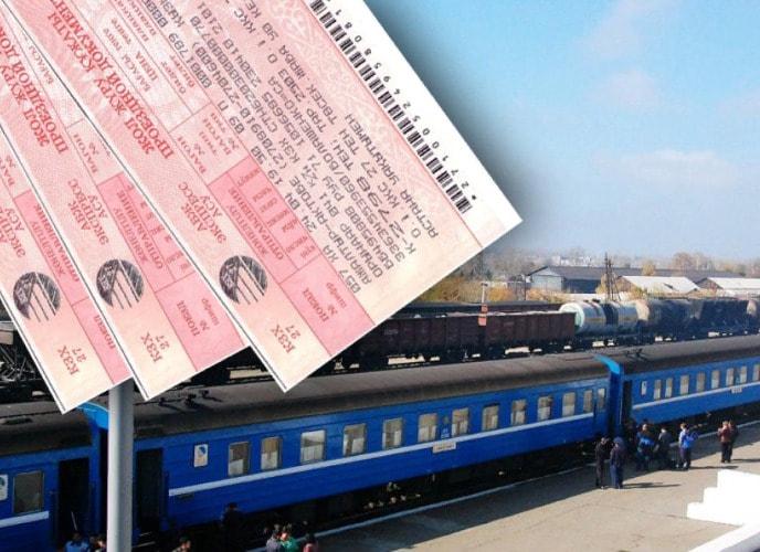 Ақтөбеде делдалдар пойызға билет сатып жүр