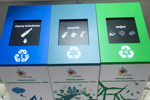 Алматының мемлекеттік мекемелерінде экобокстар орнатылады