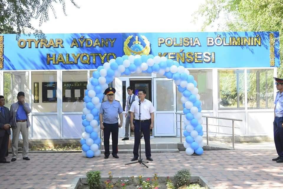 Полицияның халықтық кеңсесі ашылды