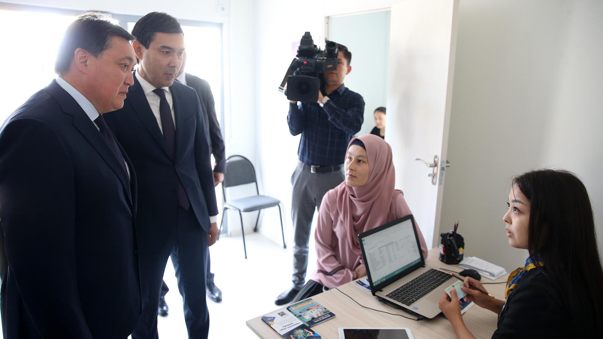 Үкімет басшысы жас кәсіпкерлерге арнап бизнес-тренинг өткізді