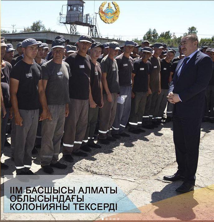 Президенттің тапсырмасы бойынша Алматы облысындағы колония тексерілді