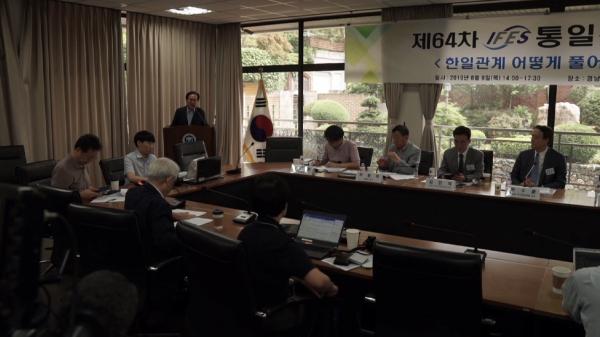 Сеул Токио Олимпиадасына бойкот жариялауы мүмкін