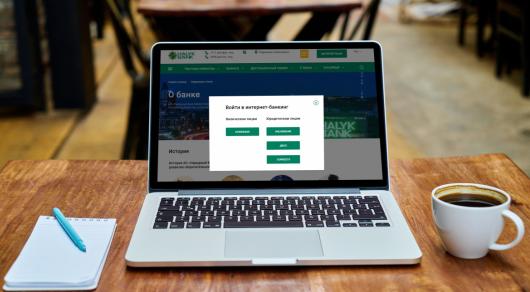 Алаяқтар Homebank.kz сайтының көшірмесін жасаған