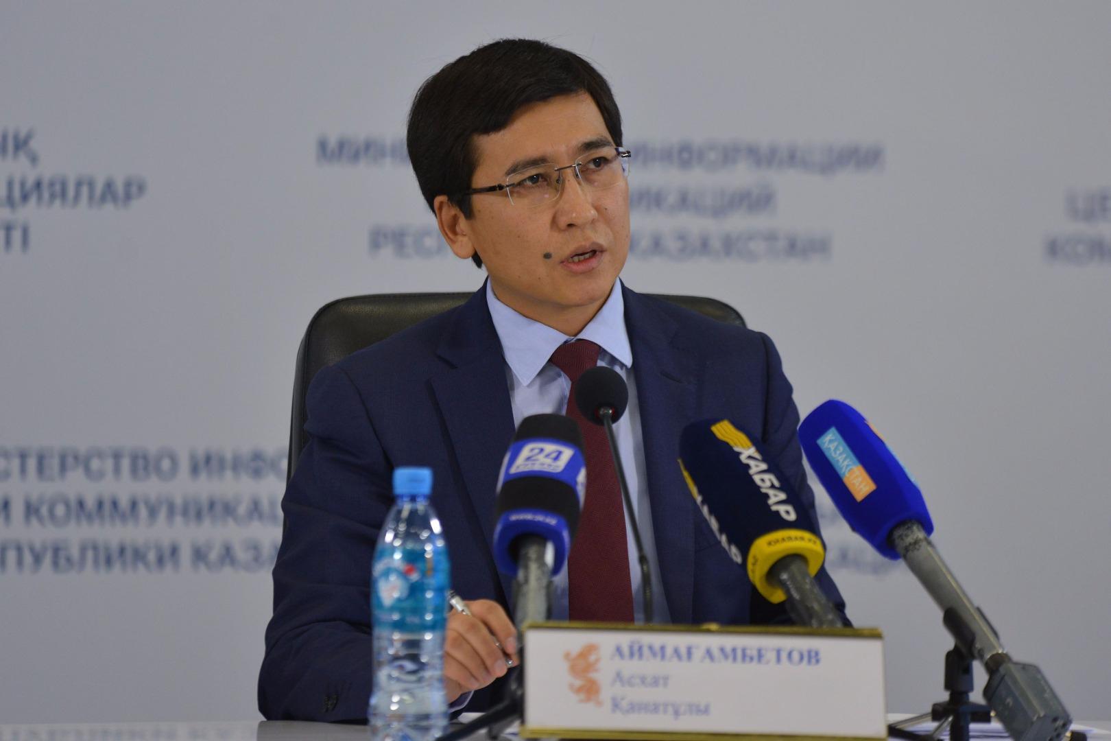 Министр ЖОО ректорларын тағайындау тәртібі неге өзгергенін айтты
