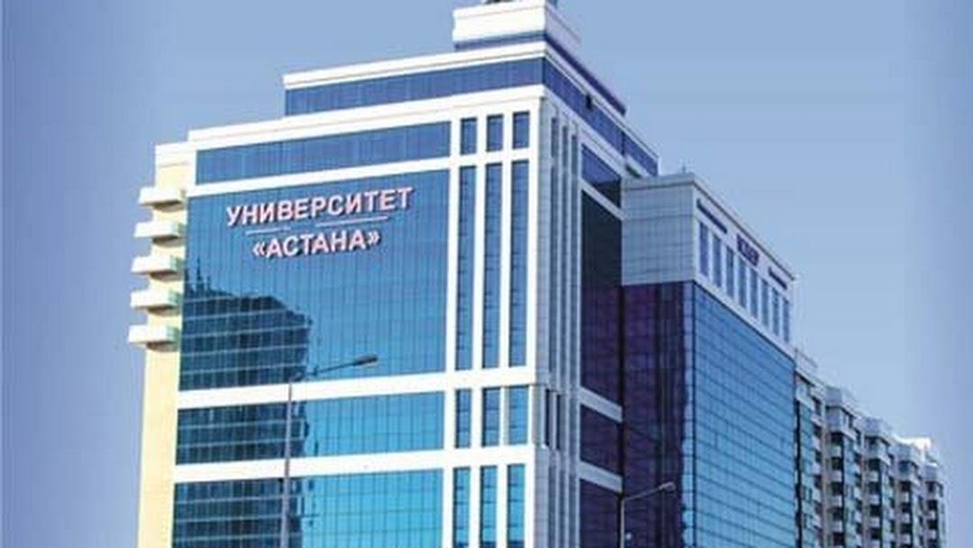 «Астана» университетіне жүргізілген тексеріс нәтижесінде бірқатар құқық бұзушылық анықталды