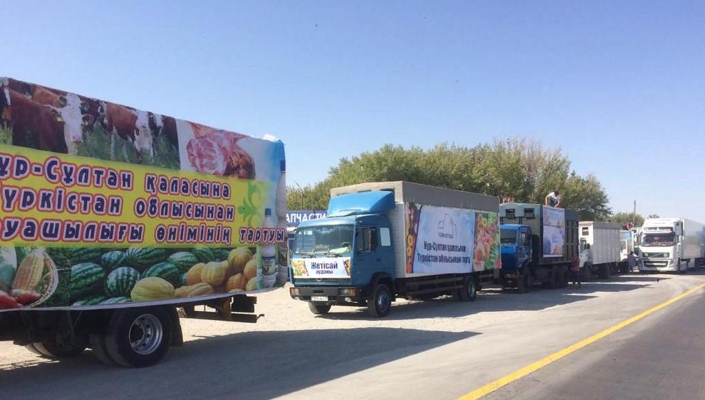 Нұр-Сұлтан қаласына Түркістаннан 275 тонна ауыл шаруашылығы өнімі жіберілді