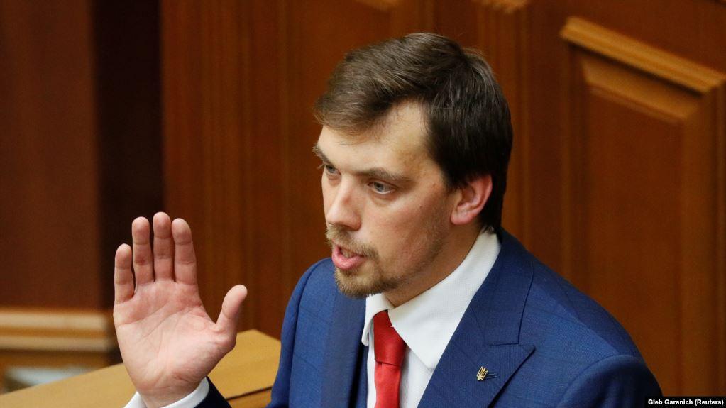 Украина премьер-министрі болып 35 жастағы азамат тағайындалды
