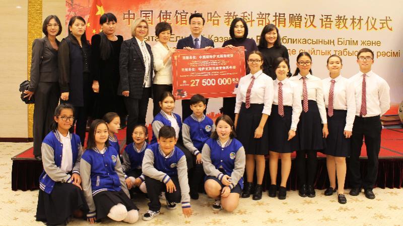 Қытай елшілігі Білім министрлігіне 27,5 млн теңгеге оқулық алып берді