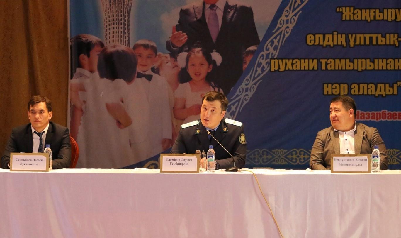 ТҮРКІСТАН: Төлеби ауданының прокуроры аудан тұрғындарымен кездесті