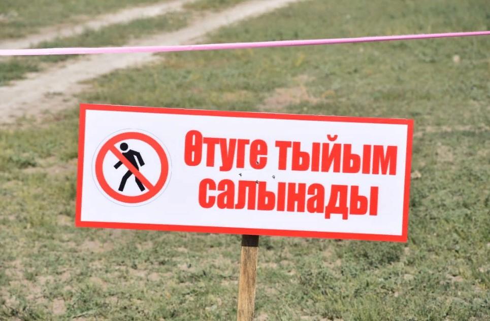 ТҮРКІСТАН: Жетісайдағы адам сүйегі шашылып жатқан жер қоршалды
