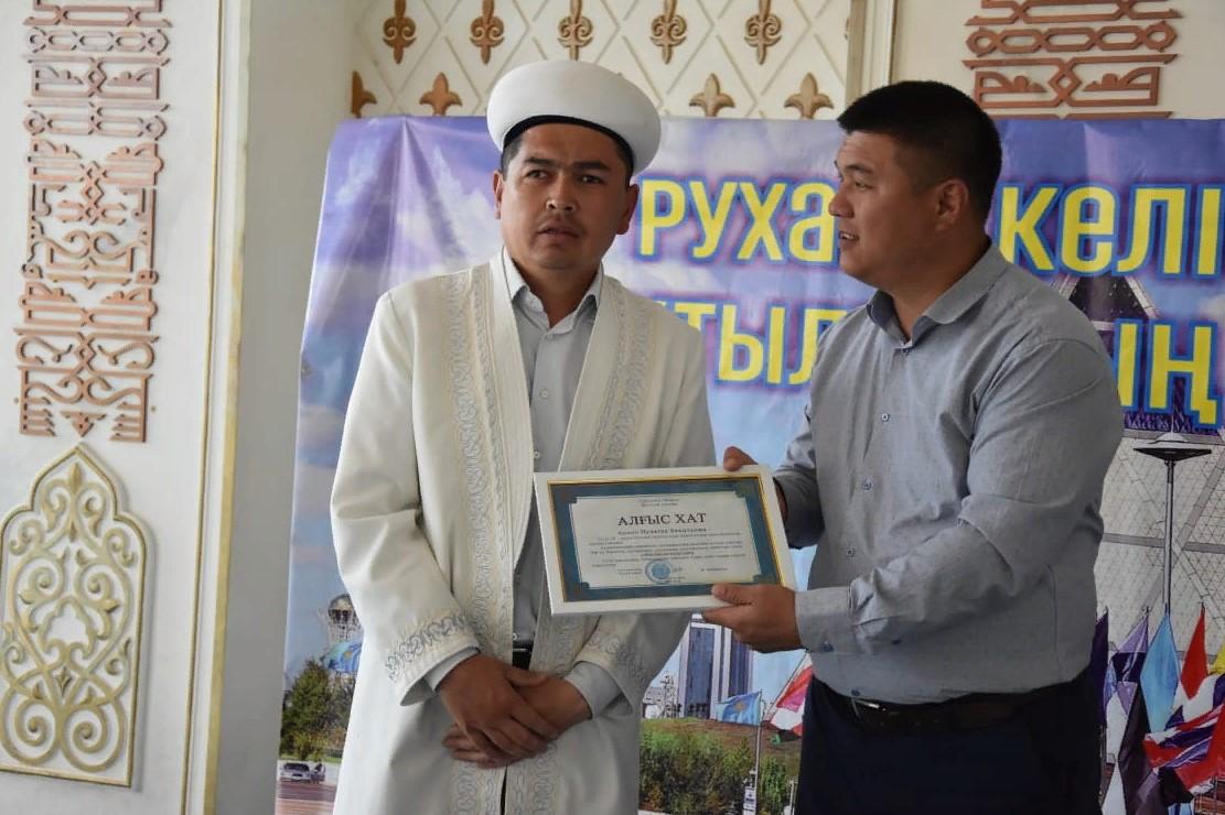 ТҮРКІСТАН: Жетісайлық имамдар марапатталды