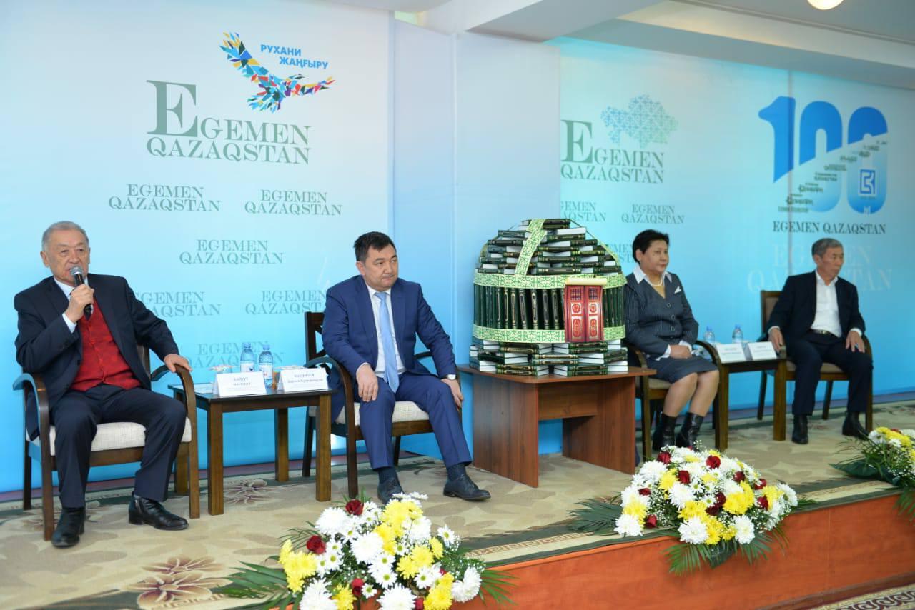 Шымкентте «Egemen Qazaqstan» газетінің 100 жылдығына орай кездесу өтті