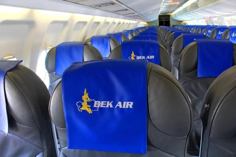 «Bek Air» рейстеріне сатылған билет құны толығымен қайтарылады - министрлік