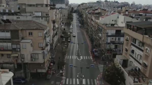 Израиль үкіметі ел тарихында бұрын-соңды болмаған қадамға барды