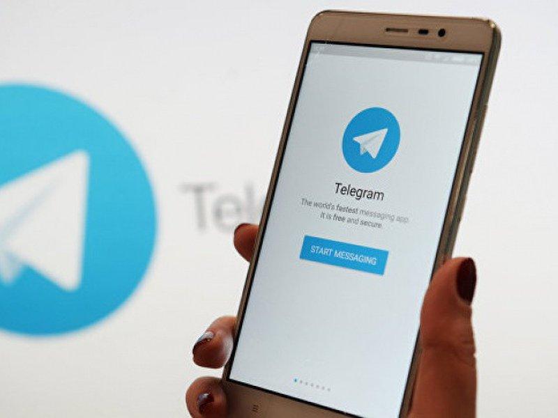 Қазақстандықтар ХҚО-ға кезекті Telegram арқылы брондай алады