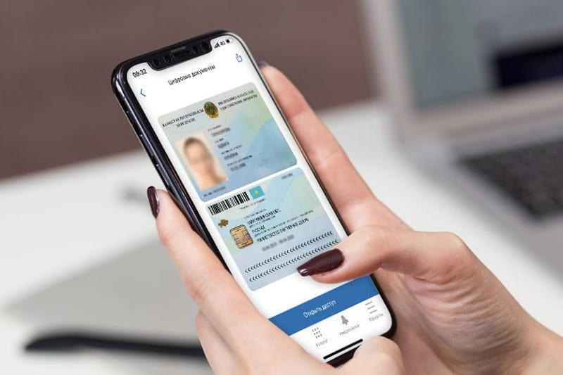 ҚР Үкіметі смартфонға қандай құжаттарды енгізіп жатыр