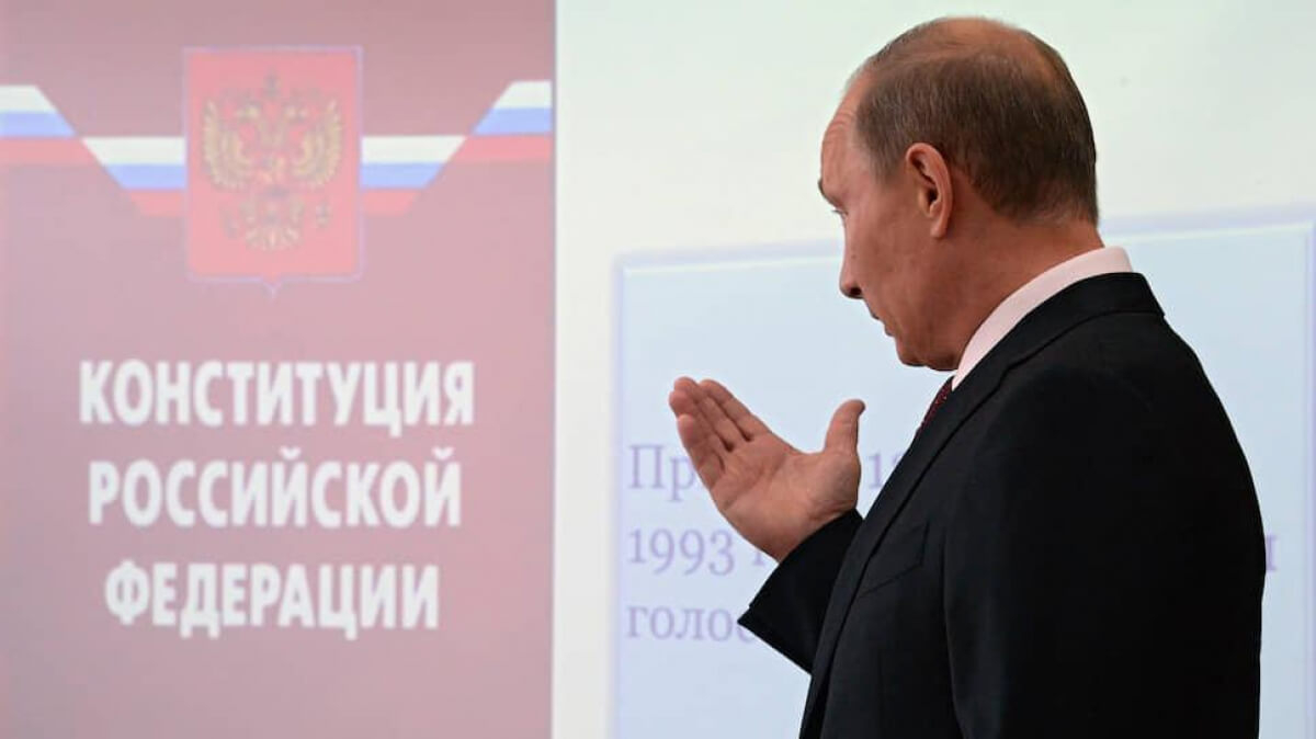 Путин өкілеттілігін күшейтті - Конституциядағы өзгерістер