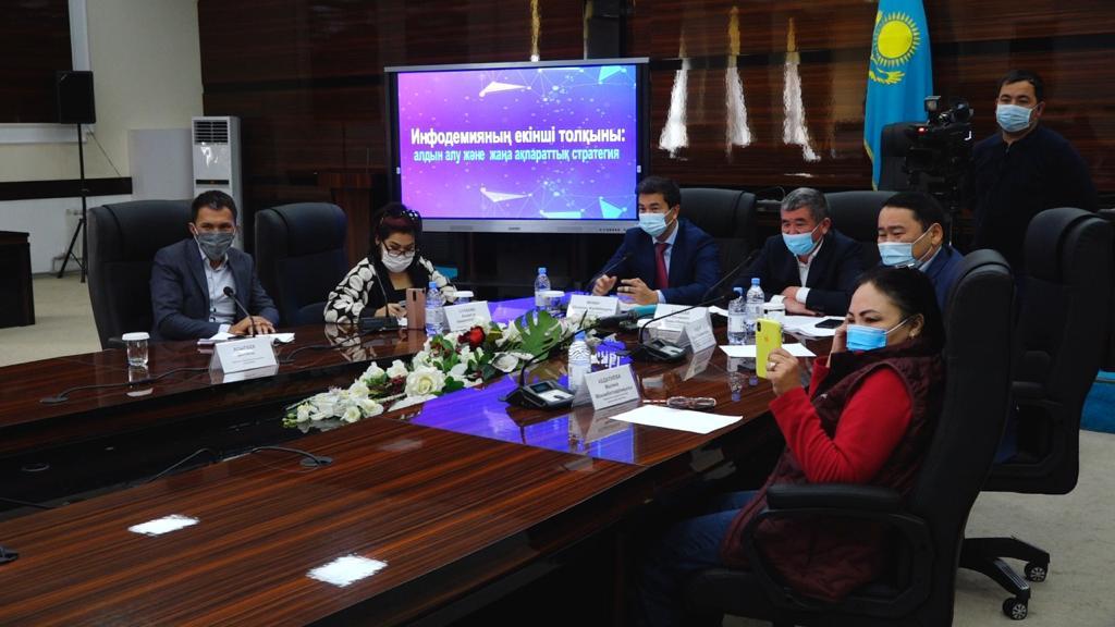 Шымкент: Пандемия кезіндегі ақпараттық стратегияның маңыздылығы жөнінде онлайн конференция өтті